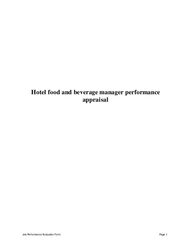 Job Performance Evaluation Form Page 1 Hotel food and beverage manager performance appraisal