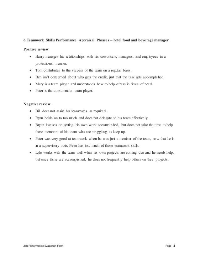 Job Performance Evaluation Form Page 11 6.Teamwork Skills Performance Appraisal Phrases – hotel food and beverage manager ...