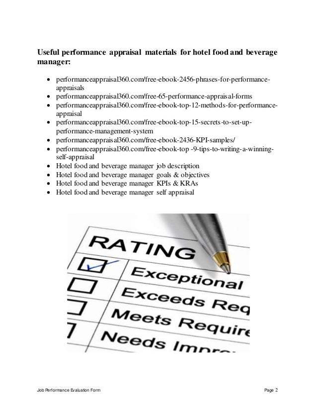 Job Performance Evaluation Form Page 2 Useful performance appraisal materials for hotel food and beverage manager:  perfo...