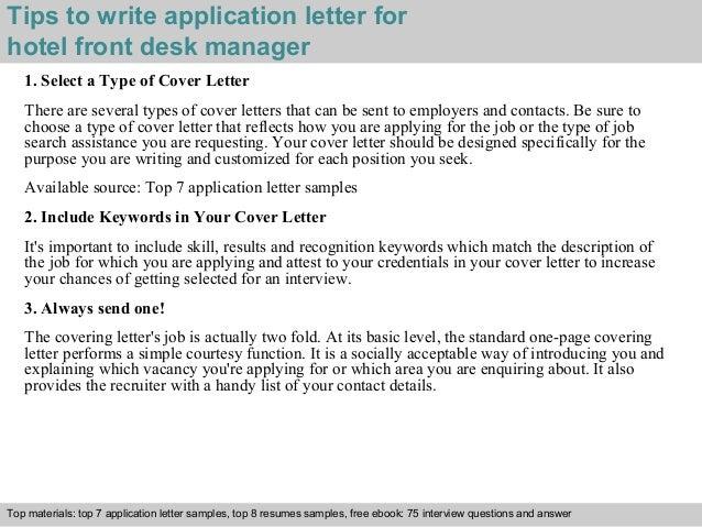 Hotel front desk manager application letter