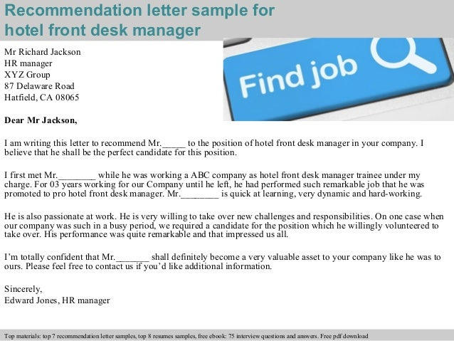 Hotel Front Desk Manager Recommendation Letter