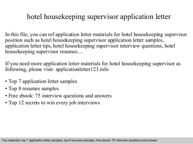 Hotel Housekeeping Supervisor Application Letter