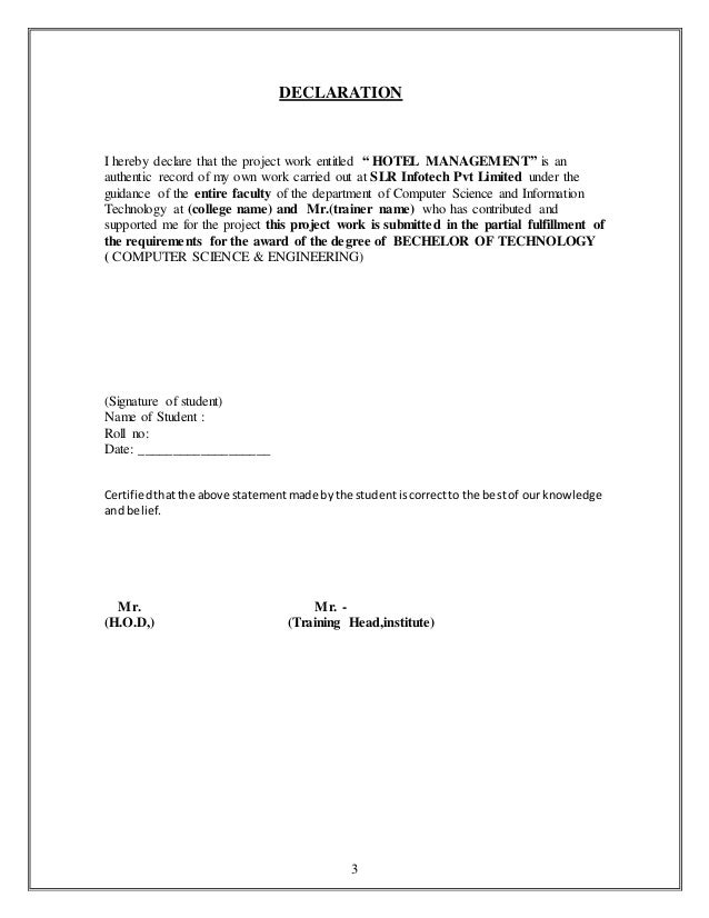 Hotel management report for Statement of authenticity template