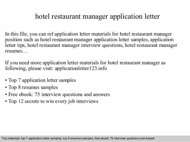application letter for hotel and restaurant management