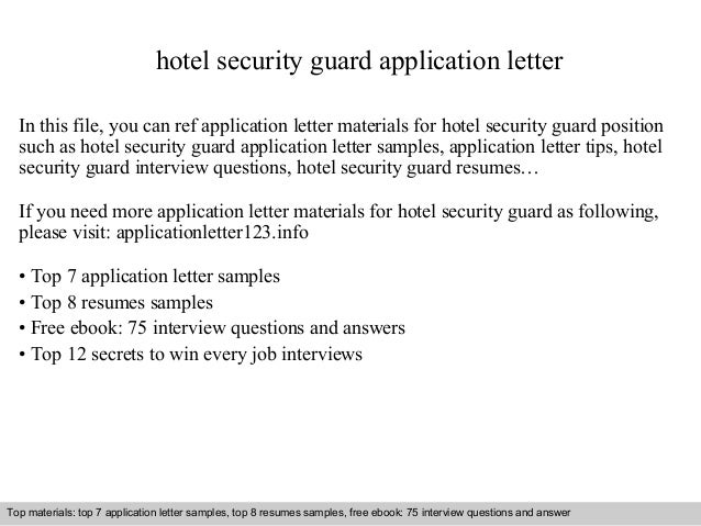 Hotel Security Guard Application Letter Pinterest