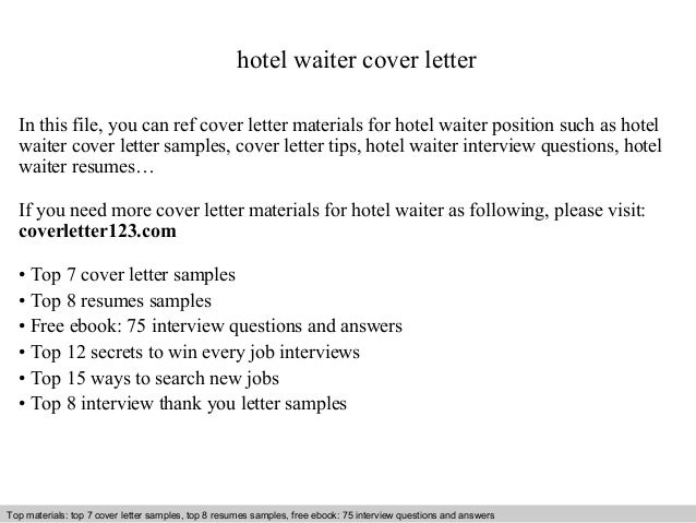 waitressing cover letter