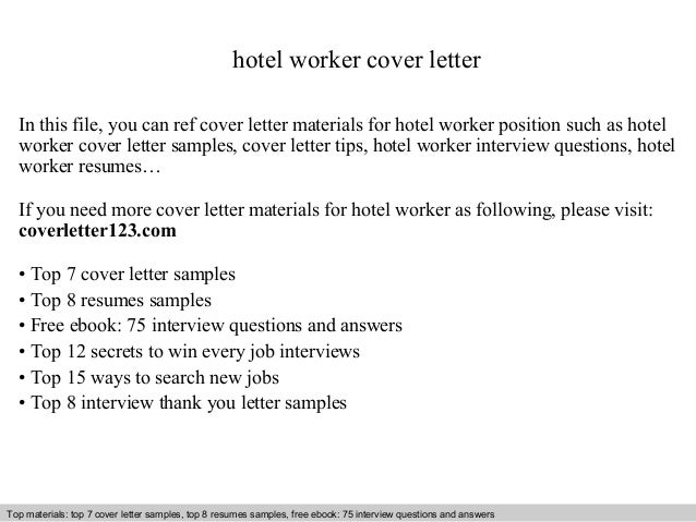 hotel worker cover letter in this file you can ref cover letter