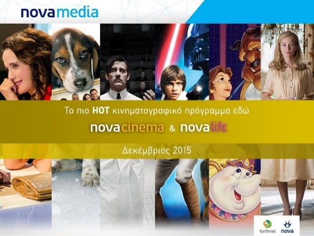 Tribute Star Wars Cedar Cove III The Knick Velvet IIINova Christmas 14/12 15/12 19/12 19/12 20/12 Roadmap Δεκζμβριοσ 2015
