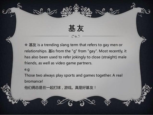 """你行你上  """"You can you up"""" is a Chinglish from 你行你上。 It means """"if you can do it then you should go up and do it."""" It used aga..."""