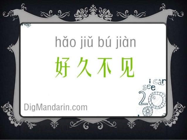"""装逼  Zhuangbility is a Chinese English. It means """"to boast"""" or somewhat in English. e.g I know you! Don`t play zhuangbilit..."""