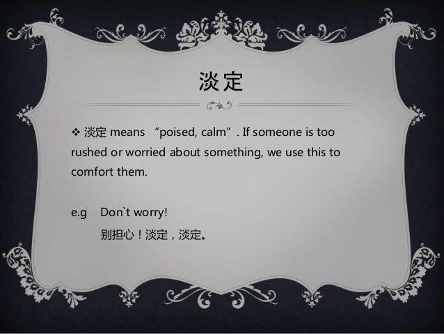 """关系  About 10 years ago, foreigners took delight in talking about """"guanxi"""" (relationship). It describes the basic dynamic ..."""