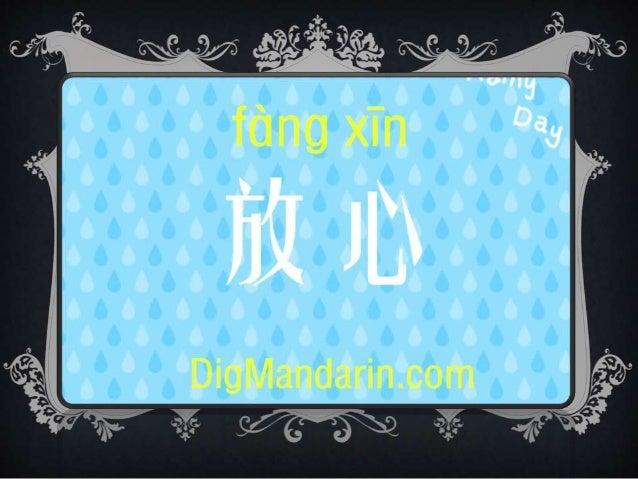 """行家  行家 means """" a person who has a professional knowledge in one field"""". It`s a flattering word. e.g It seems that you are..."""
