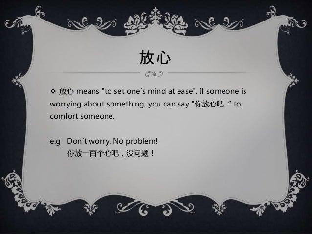 """基友  基友 is a trending slang term that refers to gay men or relationships. 基is from the """"g"""" from """"gay"""". Most recently, it h..."""