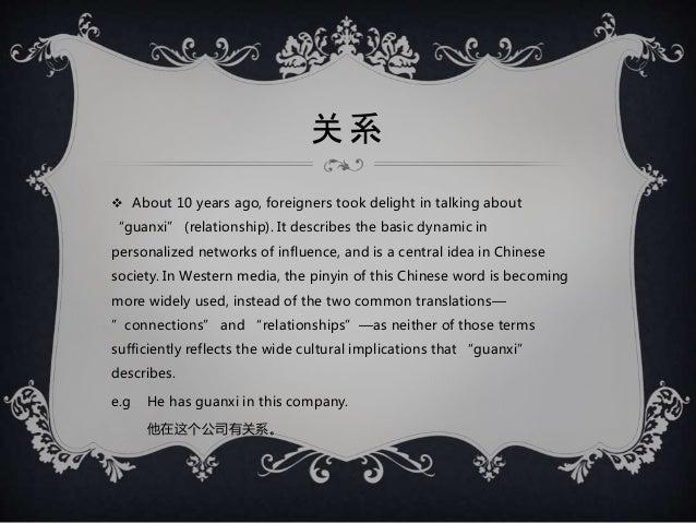 好久不见  Long time no see. Have not seen for a long time. Typical Chinese greeting. e.g Long time no see. How have you been?...