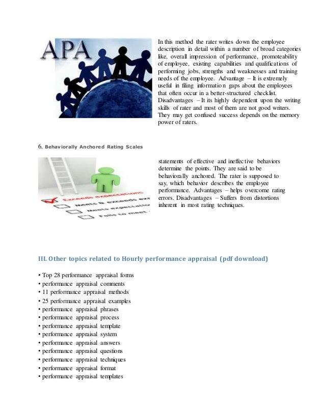 hourly performance appraisal