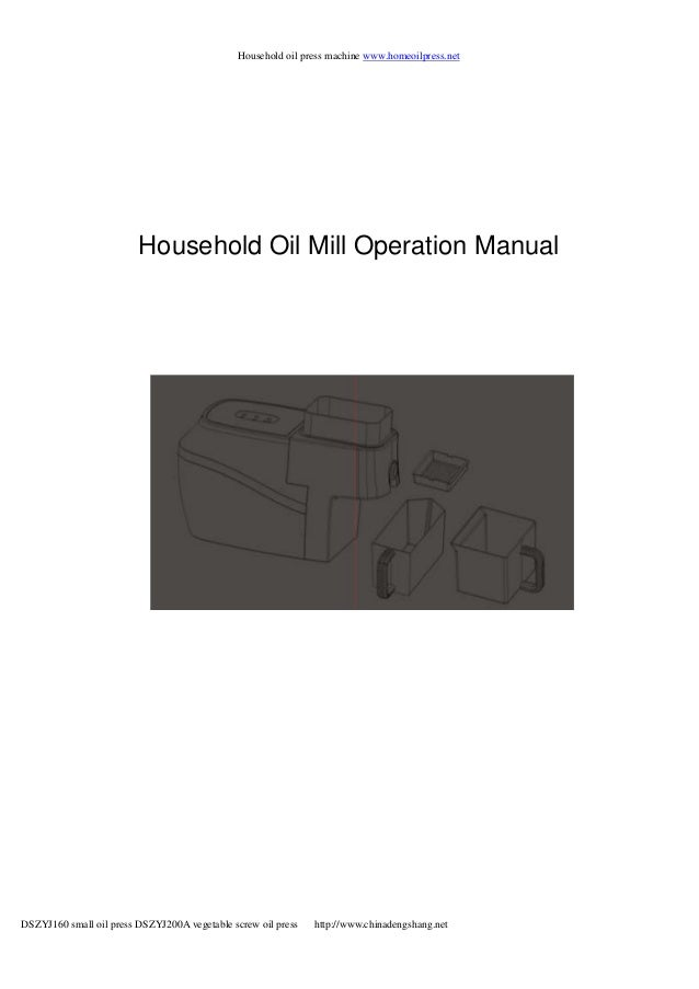 Red670 operational manual of oil