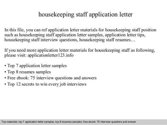 Housekeeping staff application letter