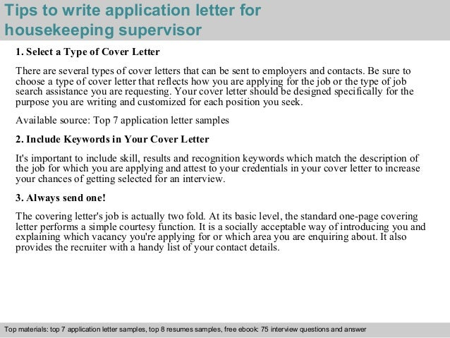 housekeeping supervisor application letter