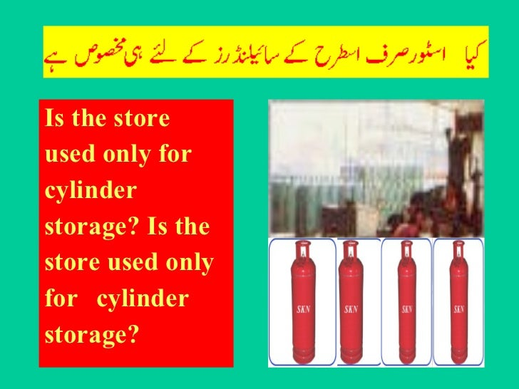 <ul><li>Is the store </li></ul><ul><li>used only for </li></ul><ul><li>cylinder </li></ul><ul><li>storage? Is the </li></u...