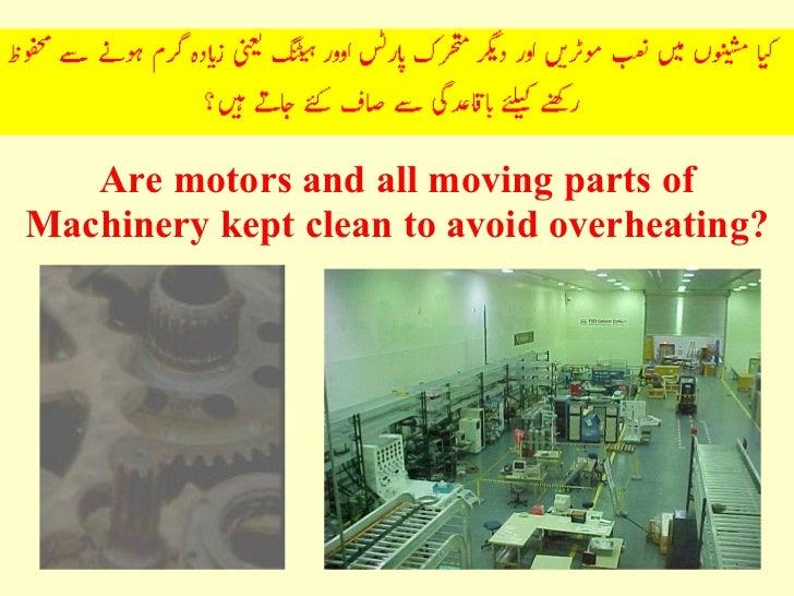 <ul><li>Are motors and all moving parts of </li></ul><ul><li>Machinery kept clean to avoid overheating? </li></ul>