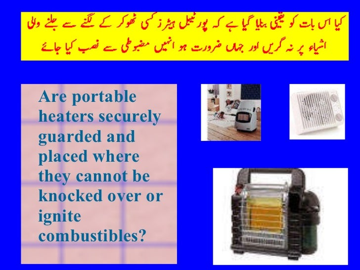 <ul><li>Are portable heaters securely guarded and placed where they cannot be knocked over or ignite combustibles? </li></ul>