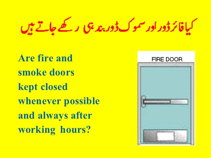 <ul><li>Are fire and </li></ul><ul><li>smoke doors  </li></ul><ul><li>kept closed </li></ul><ul><li>whenever possible </li...