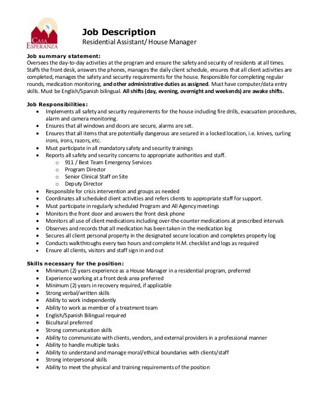 Form resume download