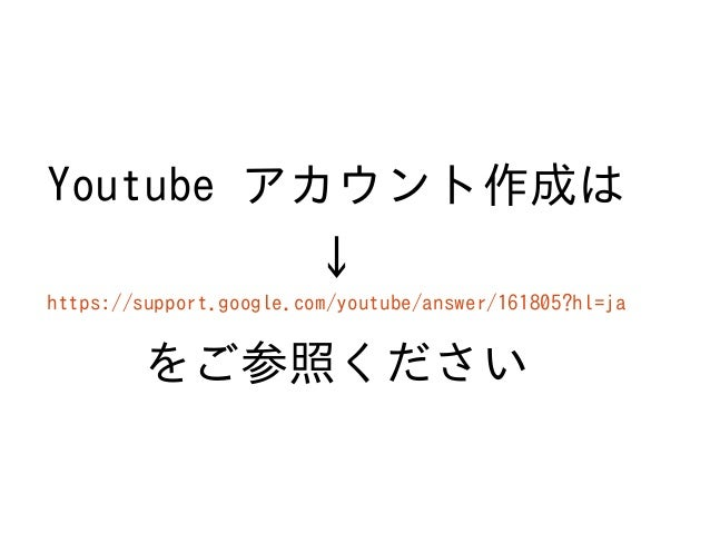 How to youtube Slide 3