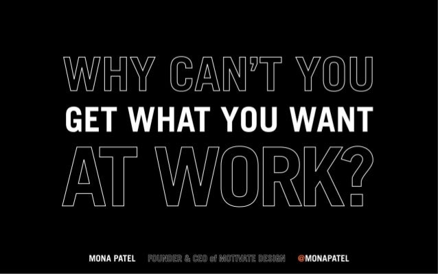 Why Can't You Get What You Want At Work? - HOW Design Live 2016