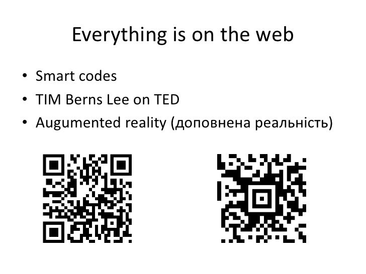 Everything is on the web<br />Smart codes<br />TIM BernsLee on TED<br />Augumented reality (доповненареальність)<br />