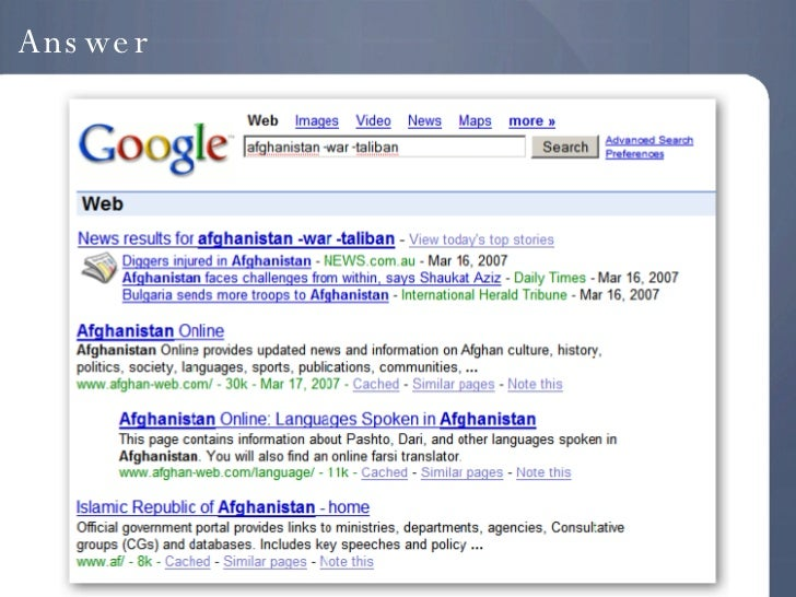 How to be a better Google-r
