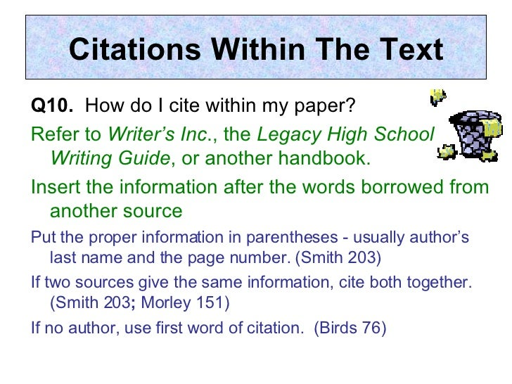 How to cite a paper