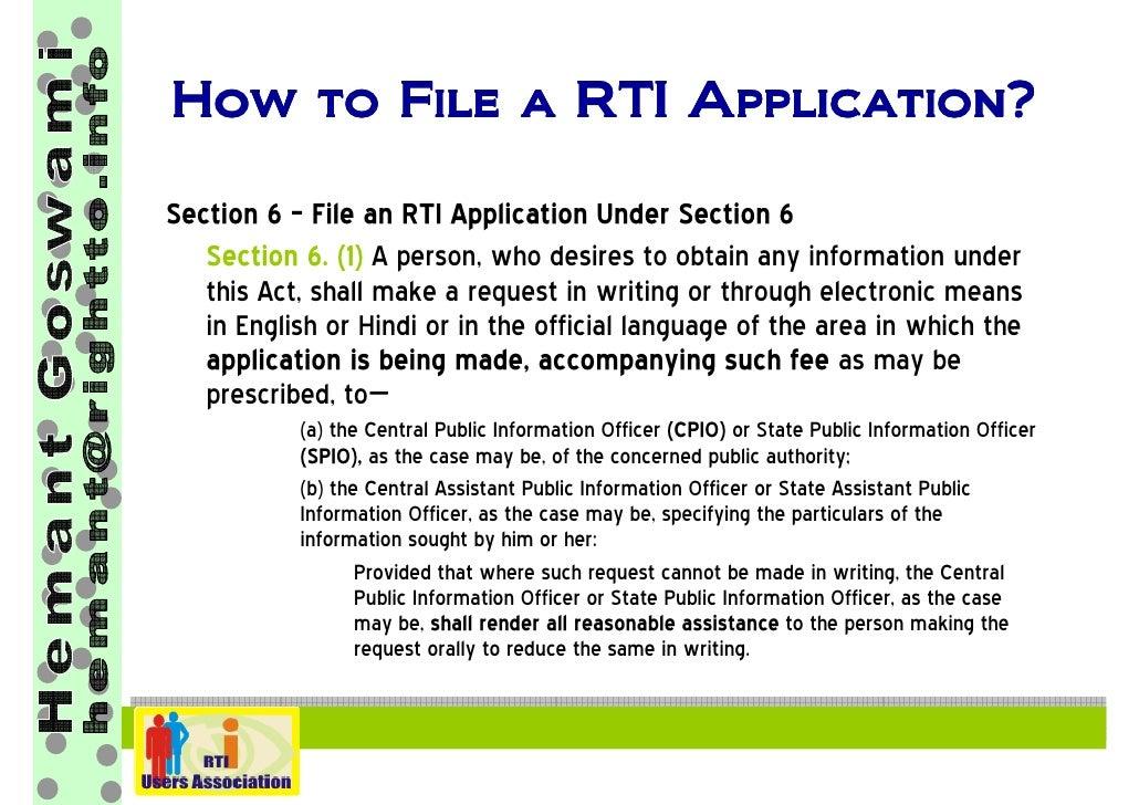 rti application form in hindi language