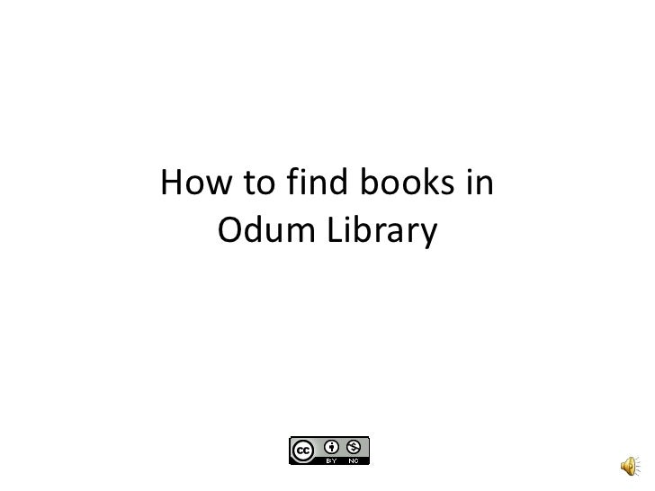 How to find books in Odum Library<br />
