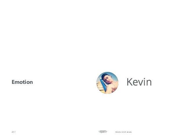 Emotion 2017 Mobile UI/UX details