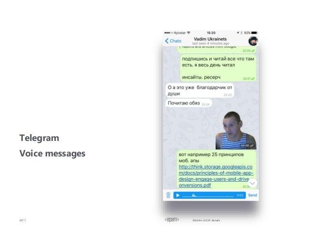 2017 Telegram Voice messages Mobile UI/UX details