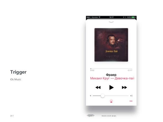 Trigger 2017 iOs Music Mobile UI/UX details