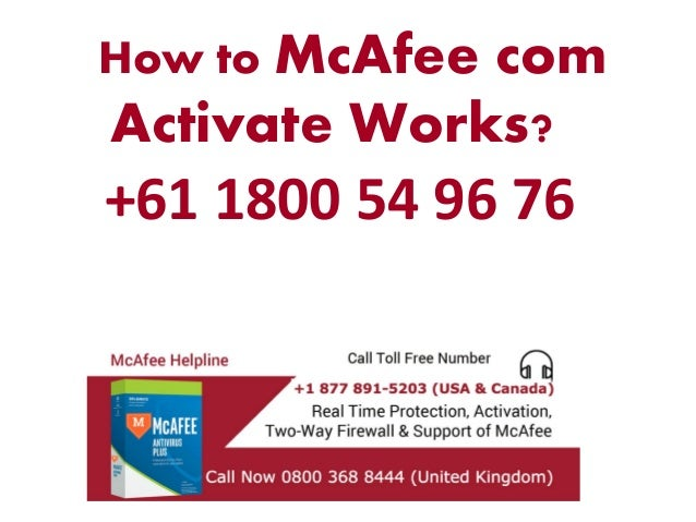 How to McAfee Com Activate Works?