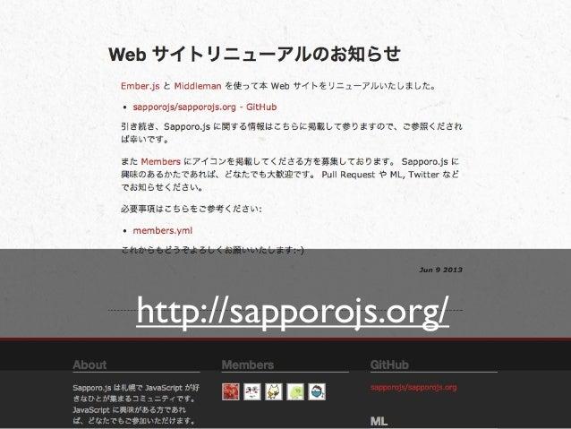 http://sapporojs.org/