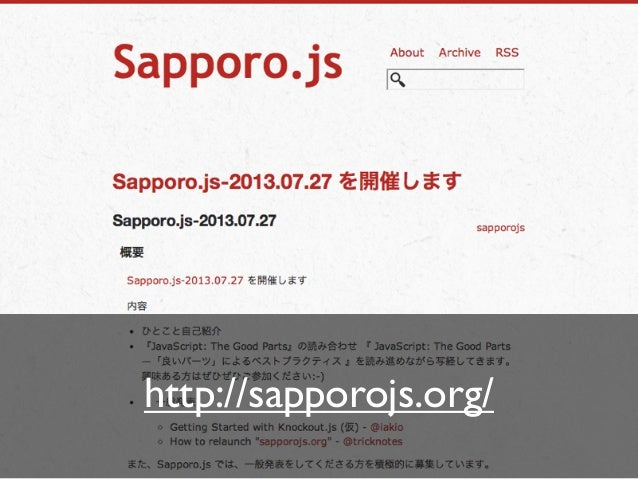http://www.flickr.com/photos/donfuan/7744043986 Middleman で快適な開発を!!