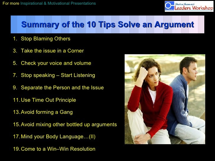 forming an argument
