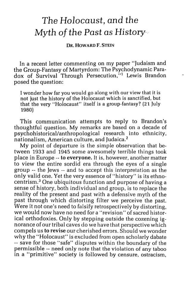 Mythology past and present essay