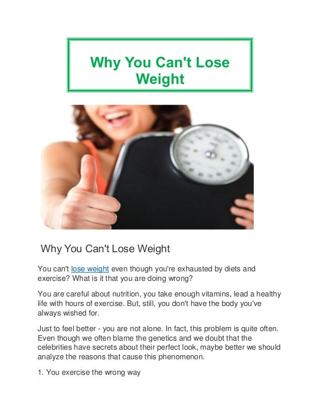 Weight loss center south gate ca