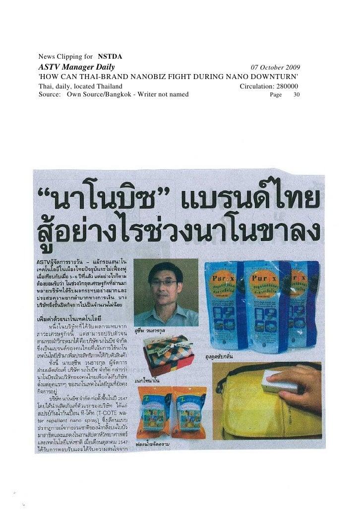 News Clipping for NSTDA ASTV Manager Daily                                 07 October 2009 'HOW CAN THAI-BRAND NANOBIZ FIG...