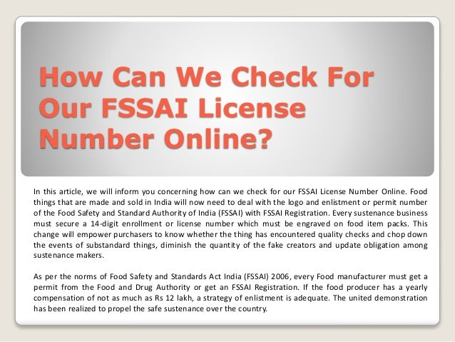 fssai license status