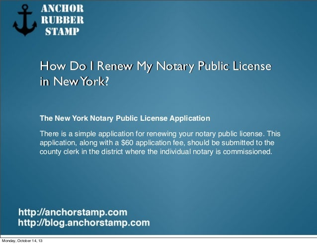 How Do I Renew My Notary Public License in New York?