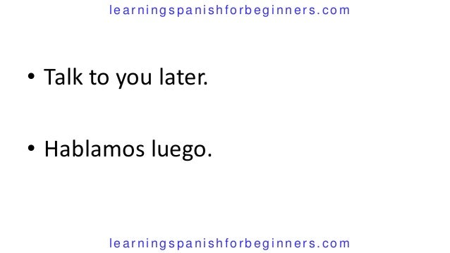 how to say you in spanish