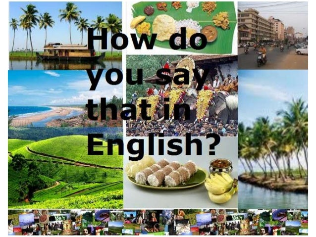 How do you say that in english 5 malayalam words in English