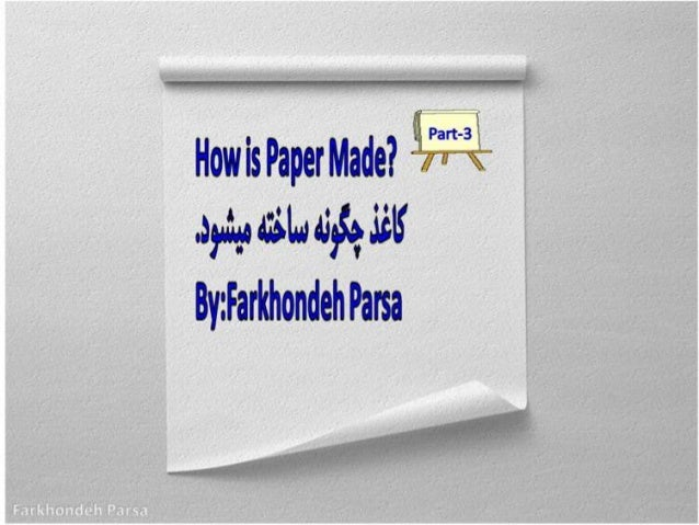 How is paper made 3