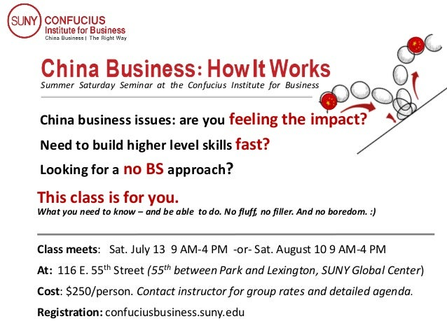 What you need to know – and be able to do. No fluff, no filler. And no boredom. :) Summer Saturday Seminar at the Confuciu...
